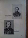 Галлерея Русских писателей 1901г. Много фотографий малоизвестных писателей., фото №28