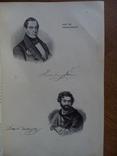 Галлерея Русских писателей 1901г. Много фотографий малоизвестных писателей., фото №39