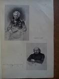 Галлерея Русских писателей 1901г. Много фотографий малоизвестных писателей., фото №44