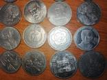 Рубли СССР 37шт все разные., фото №5