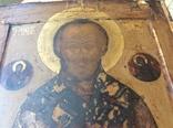 Николай Чудотворец 84. Аналой photo 3