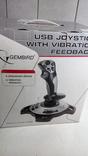 Джойстик Gembird jsk-421 с вибрацией. Оригинал Новый в коробке. photo 2