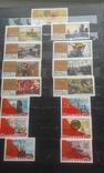 Большой лот марок. 9 альбомов. photo 10