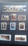 Большой лот марок. 9 альбомов. photo 16