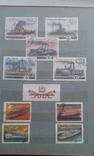 Большой лот марок. 9 альбомов. photo 65