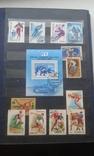 Большой лот марок. 9 альбомов. photo 84