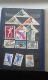 Большой лот марок. 9 альбомов. photo 89