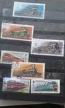 Большой лот марок. 9 альбомов. photo 97