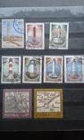 Большой лот марок. 9 альбомов. photo 105