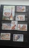 Большой лот марок. 9 альбомов. photo 118