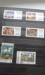 Большой лот марок. 9 альбомов. photo 145