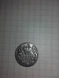 Гривенник 1756 м б photo 2