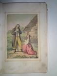 1864 Параша Лупалова с иллюстрациями photo 3