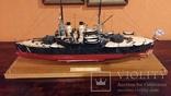 Модель броненосца Сисой Великий, фото №2