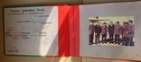 Альбом с фотографиями и автографами экипажа трёх космических кораблей: Союз: 6,7,8 photo 2