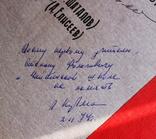 Альбом с фотографиями и автографами экипажа трёх космических кораблей: Союз: 6,7,8 photo 4