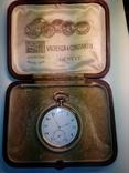 Золотий годинник. photo 1
