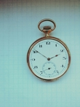 Золотий годинник. photo 10