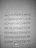 1915 Греческая культура со 168 таблицами photo 3