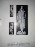 1915 Греческая культура со 168 таблицами photo 4