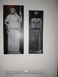 1915 Греческая культура со 168 таблицами photo 5
