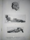 1915 Греческая культура со 168 таблицами photo 6