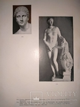 1915 Греческая культура со 168 таблицами photo 7