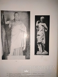 1915 Греческая культура со 168 таблицами photo 8