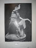 1915 Греческая культура со 168 таблицами photo 11
