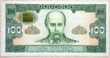 Украина 100 грн 1992 г ПРЕСС photo 1