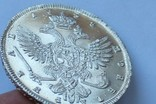 1 рубль 1738 года photo 3
