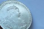 1 рубль 1738 года photo 4