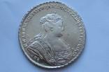 1 рубль 1738 года photo 7
