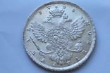 1 рубль 1738 года photo 8