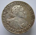Рубль Петра 1720 Ок photo 1