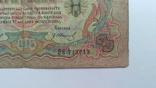 3 рубля 1905 год., фото №4