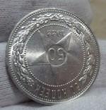 50 копеек 1922 ПЛ (19) UNC-MS photo 4