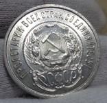 50 копеек 1922 ПЛ (19) UNC-MS photo 8