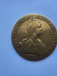 10 рублей 1775 года photo 1