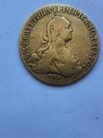 10 рублей 1775 года photo 2