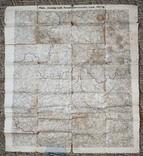 1915 г Карта Немецкого генштаба на польском языке,115х105см, фото №2