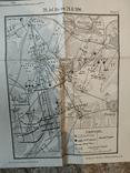 1914 г  Немецкая карта военных действий, фото №3