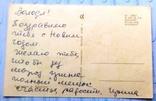 Плаксин, Новогодняя 68 г., фото №3