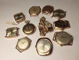 11 штук золотых часов (583* и 750*) photo 1