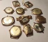 11 штук золотых часов (583* и 750*) photo 3