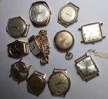 11 штук золотых часов (583* и 750*) photo 9