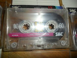 Аудиокассета кассета SKC - 13 шт в лоте, фото №4