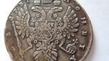 Рубль 1737 г. photo 3