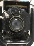 Фотоаппарат Арфо photo 1