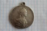 """Наградная медаль """"За победу при Кагуле. 21 июля 1770 г."""" photo 2"""